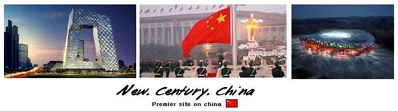 New Century China Forum